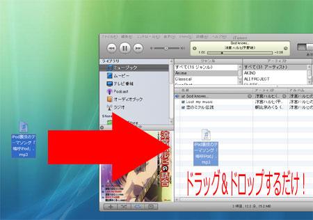 beginner01-import.jpg