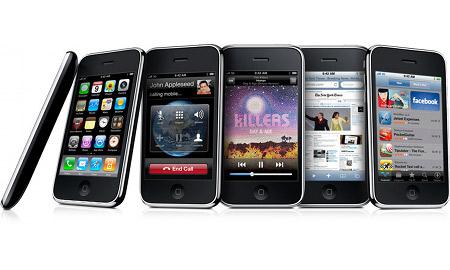 新型iPhone、iPhone 3GSが発表!新機能まとめ。