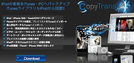 copytrans4
