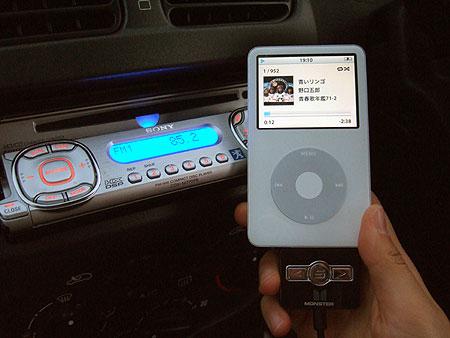 Monster iCarPlay Wireless 200FMトランスミッターを試してみたよ~