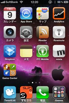 iOS 4.1から搭載されたGame Centerの遊び方メモ。
