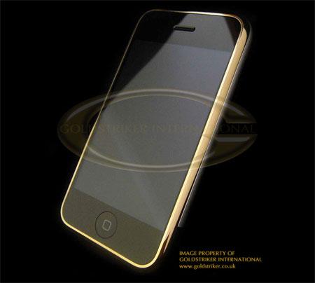 金色のiPhone