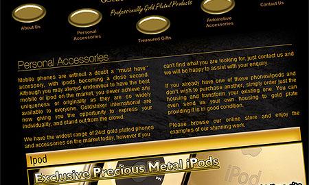 金色のiPodが買えるサイトが存在する。