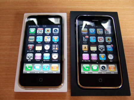 iPhone 3GSとiPhone 3Gを比べてみた