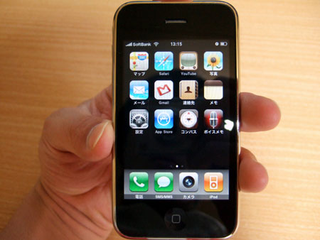 これがiPhone 3GS!