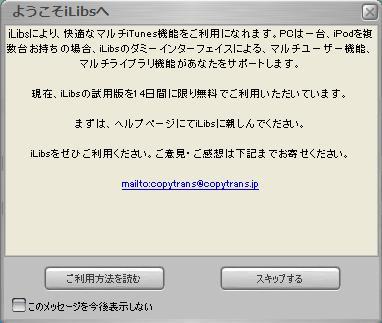 ilibs01.jpg