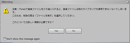 ilibs02.jpg