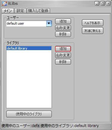 ilibs05.jpg