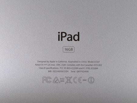 iPad 3G の分解写真いろいろ。