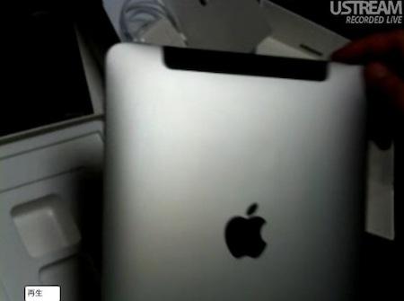 するぷのiPad 3G開封の儀ムービー。