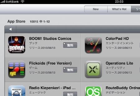 iPad apps 10000