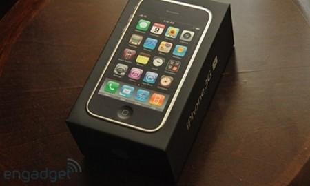 iPhone 3GSのパッケージ画像が早くも流出した!?