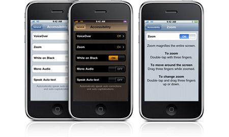 iPhone 3GSの液晶は指紋を弾く仕様になってます。