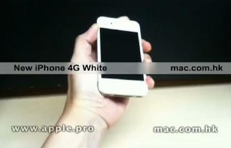 iPhone 4G/HD ホワイトのミュージックムービー。