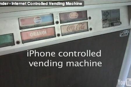 iPhoneがあれば自販機すら制御できる!