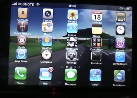 iPhone OS 4.0ではホーム画面のランドスケープ(横向き)モードが可能になるかも?