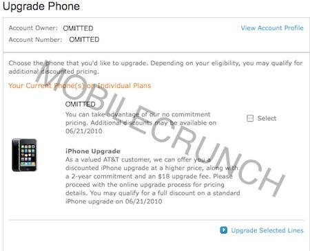 iPhone 4Gの発売日は2010年6月21日か!?