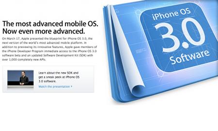 iPhone 3.0のバナーがApple Storeに出現っ!?