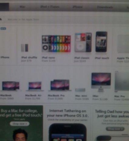 iPhone 3.0のバナーがApple Store!
