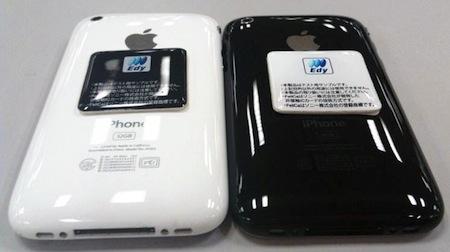 ソフトバンク、iPhoneのFelicaシール、Felicaシールカバー販売検討中。