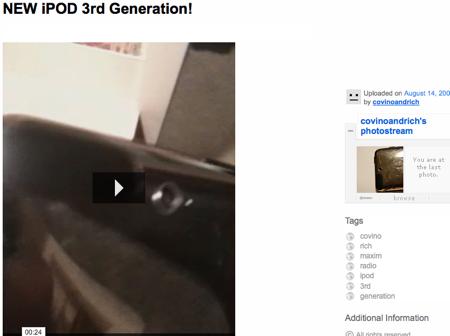 Flickrに第三世代iPod touchの動画が?