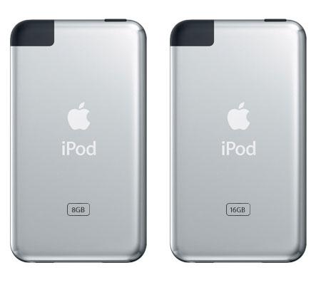 iPod touch(タッチ)の後ろ