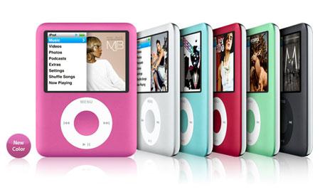 第3世代iPod nanoに新色ピンクが追加されました♪
