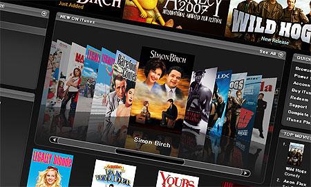 itunesStoreにて映画レンタルサービス開始かも?
