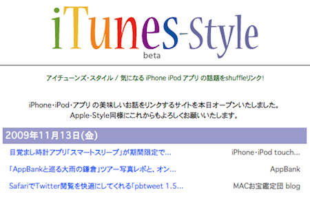 iTunes-Style