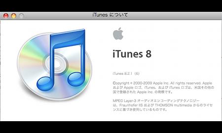 itunes 8.2.1