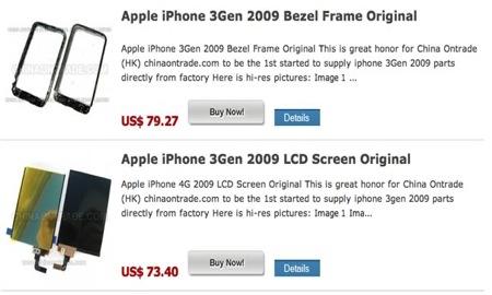 中国の業者が新型iPhoneの部品を販売中!?