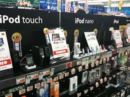 新型iPod nano、touch、shuffle、classicを触りにいってきましたフォトレポート。