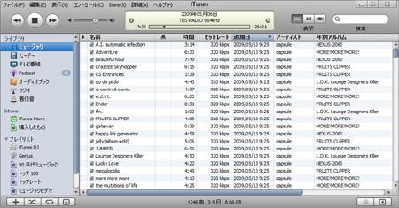 podcasting01.jpg