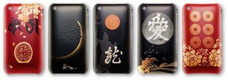 本体より高い約10万円の和風iPhoneケースをソフトバンクBBが販売開始。