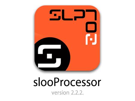 ブロガーのブロガーによるブロガーのためのiPadブログアプリ「するぷろ」の取扱説明書