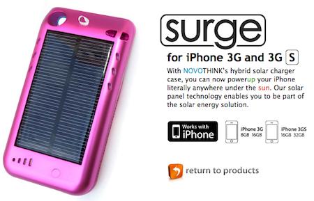 ケースそのものがソーラー充電器!iPhone & iPod touchケース「surge」