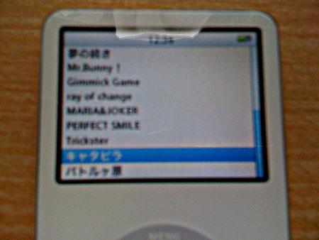 iPodにしっかり追加されています!