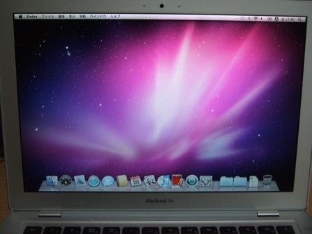 Snow Leopardクリーンインストールしたてのデスクトップ。