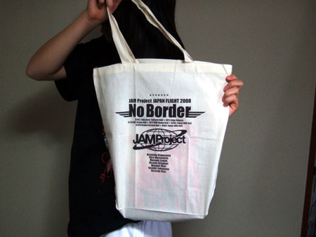 no-border-bag.jpg