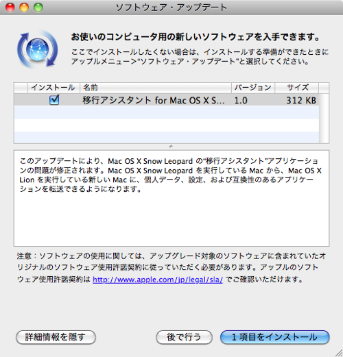 Mac os x for snowleopard iko assi