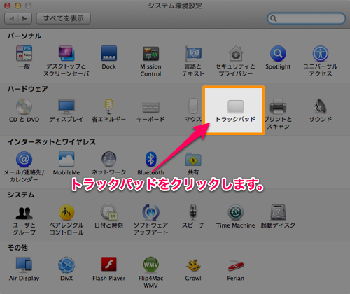Mac os x lion backward scrolling undo 01