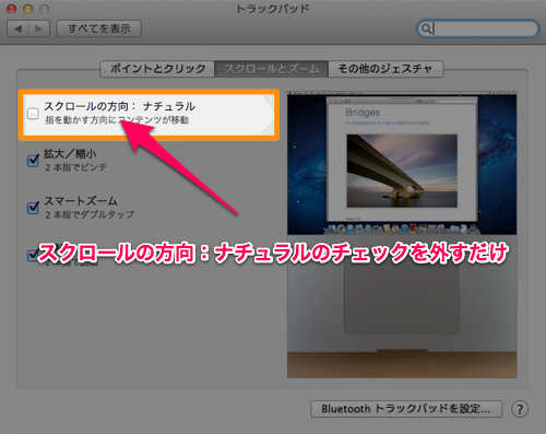 Mac os x lion backward scrolling undo 03