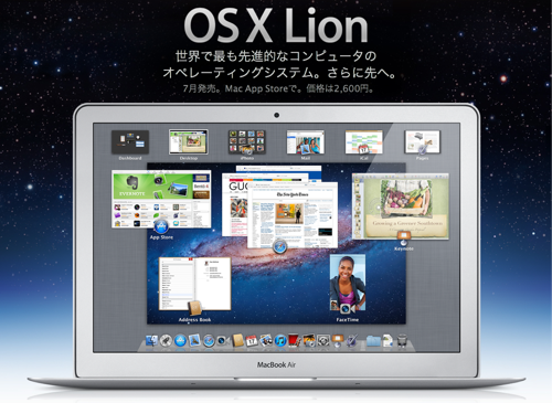Mac os x lion support start mac app store