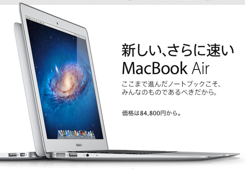 Macbook air mid 2011 info