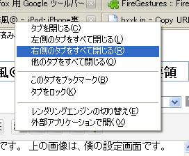 menu edit