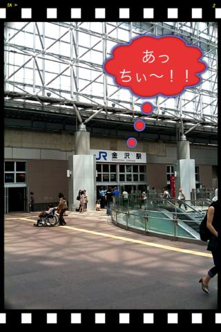 エヴァ映画上映地金沢についたー!