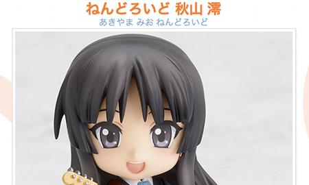 ねんどろいど秋山澪が11月に発売。