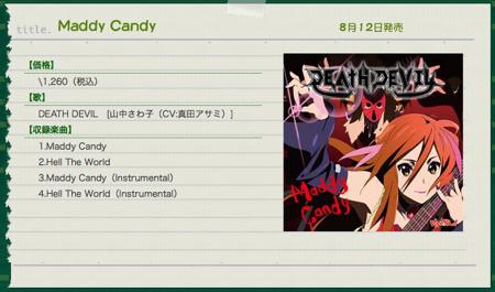 Maddy Candy - 山中さわ子