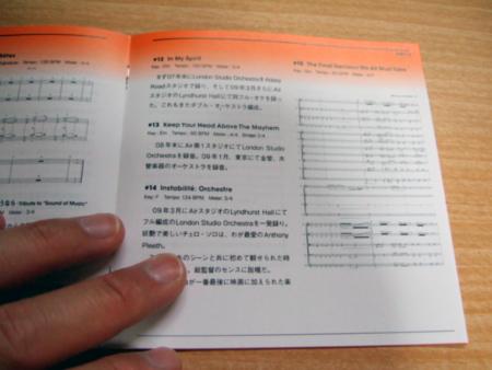 ヱヴァンゲリヲン新劇場版:破のオリジナルサウンドトラックSPECIAL EDITIONカバー。