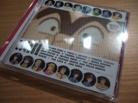 こち亀百歌選~主題歌ベストコレクション~を買ってしまったぜ的なフォトレビュー